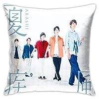 嵐/あらし、アラシ Arashi 抱きしめる枕カバー両面印刷枕カバー クッションカバー ソファー オフィス 車 インテリア 人気 部屋 柔軟 おしゃれ正方形 45cm×45cm