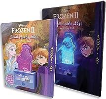 Frozen II أولاف وأضواء الشمال قصة ومصباح عجيب