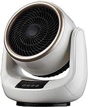 NFJ Mini Calentador De Ventilador, Calefactor Eléctrico, Mini Calefactor Cerámico De Rápido Calentamiento Termostato Escritorio Portátil De Bajo Consumo De Energía,para Hogar/Baño/Oficina