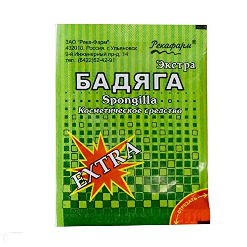Badyaga (Spongilla Lacustris) 1.76oz-10.58oz(50-300grams) Russian Natural Rejuvenating Powder from Acne, Bruises, Contusions, Hematomas, Edemas (1.76 oz (50 Grams))