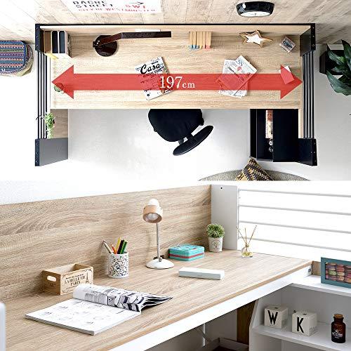 木製ロフトベッドシステムベッド分割使用可能RESOL(リソル)デスク付き収納付きハイタイプ(ホワイト/ヴィンテージオーク)