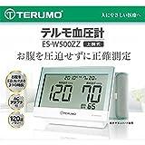 テルモ 上腕式血圧計 ES-W500ZZ
