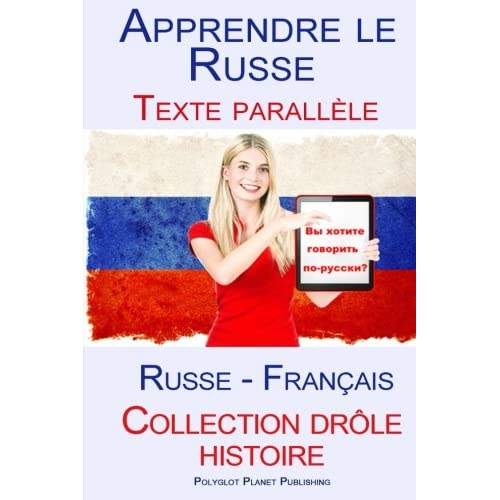Apprendre le Russe - Texte parallèle - Collection drôle histoire (Russe - Français)