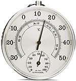 HSJ WDX- Termómetro de higrómetro para Exteriores al Aire Libre Decorativo Preciso Temperatura Medidor de Humedad Monitor analógico Elegante Preciso (Color : Silber)