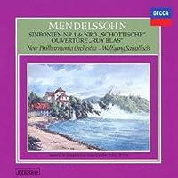 メンデルスゾーン:交響曲第1番&第3番「スコットランド」、他