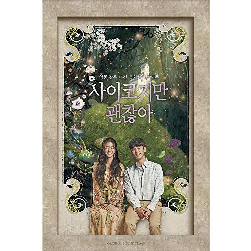 It's Okay to Not Be Okay OST (tvN Drama) Album+Folded Poster 사이코지만 괜찮아
