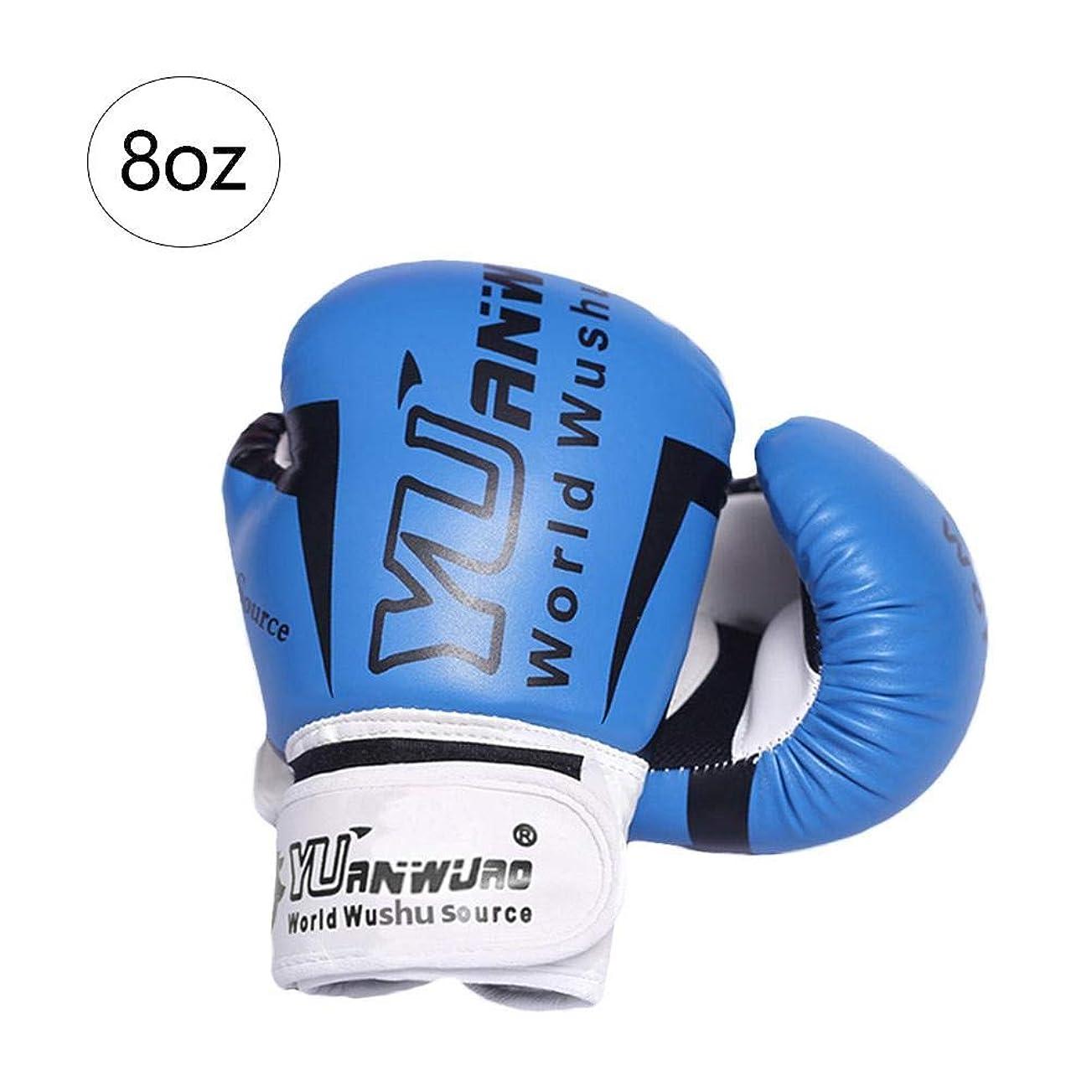 登録するセラー溶かすEasylifee ボクシンググローブ パンチンググローブ キックボクシング ボクシング手袋PUレザートレーニング手袋 格闘技 空手 ミット