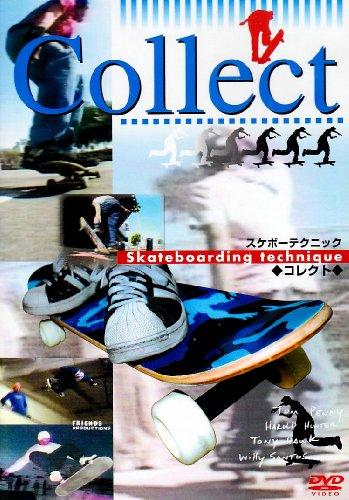 スケボーテクニック Collect [DVD]