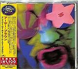 Arthur Brown: The Crazy World Of Arthur Brown (Japanese Reissue) (Audio CD)