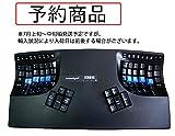 【予約販売】Kinesis Advantage2[KB600]【キネシス アドバンテージ2・黒】