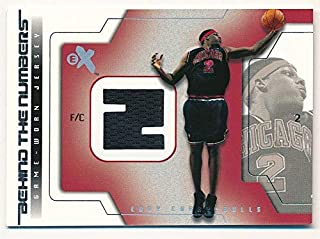 BIGBOYD SPORTS CARDS Eddy Curry 2003/04 E-X Behind The Numbers Bulls RELIC Game Used Jersey SP F5