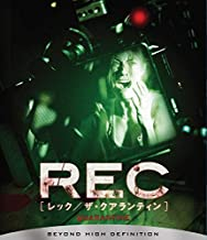 REC レック/ザ・クアランティン [Blu-ray]