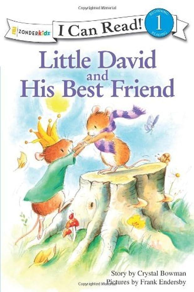 調停者でも葉Little David and His Best Friend (I Can Read! / Little David Series) (English Edition)