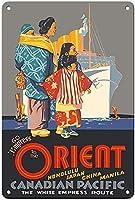 オリエントティンサインに皇后両陛下に行くヴィンテージ面白い生き物鉄の絵金属板人格ノベルティ