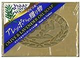【5個】 アレッポからの贈り物 ラベンダーオイル配合石鹸 190gx5個セット (4517307003383)