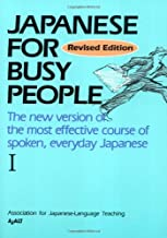 Best are you busy in japanese Reviews