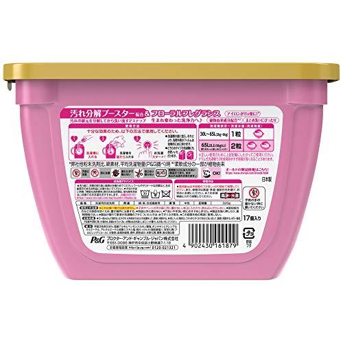 ボールドジェルボール香りつき洗濯洗剤癒しのプレミアムブロッサム本体17個入
