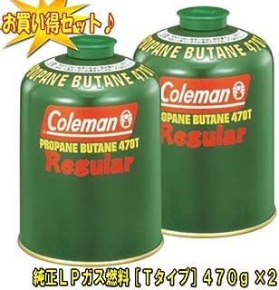 まとめ買い コールマン(Coleman) 純正LPガス燃料(Tタイプ)470g 5103A470T ×2個セット