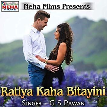 Ratiya Kaha Bitayini
