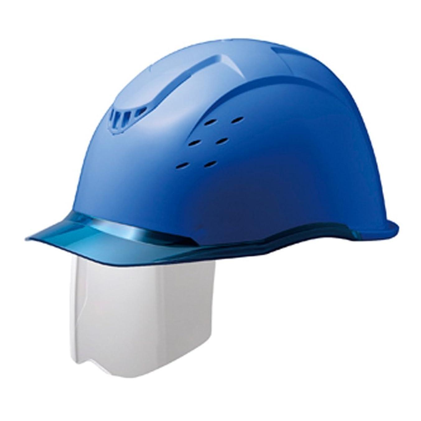 電信見かけ上運命的なミドリ安全 ヘルメット SC-13PCLVS RA KP付 コンドル ブルー/ブルー