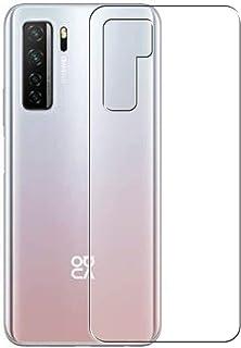 二枚 Sukix 背面保護フィルム 、 HUAWEI nova 7 SE 向けの TPU 保護フィルム 背面 フィルム スキンシール 背面保護 背面フィルム (非 ガラスフィルム 強化ガラス ガラス )