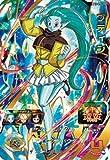スーパードラゴンボールヒーローズ BM3-070 プティン UR