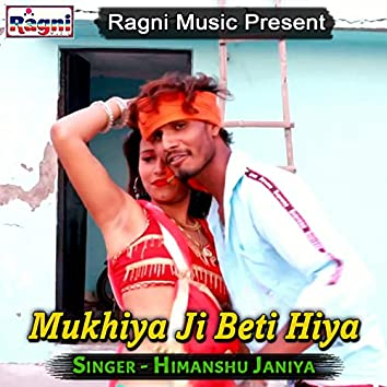 Mukhiya Ji Beti Hiya