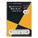 OneDay Vol1 B4 S520 マルマン