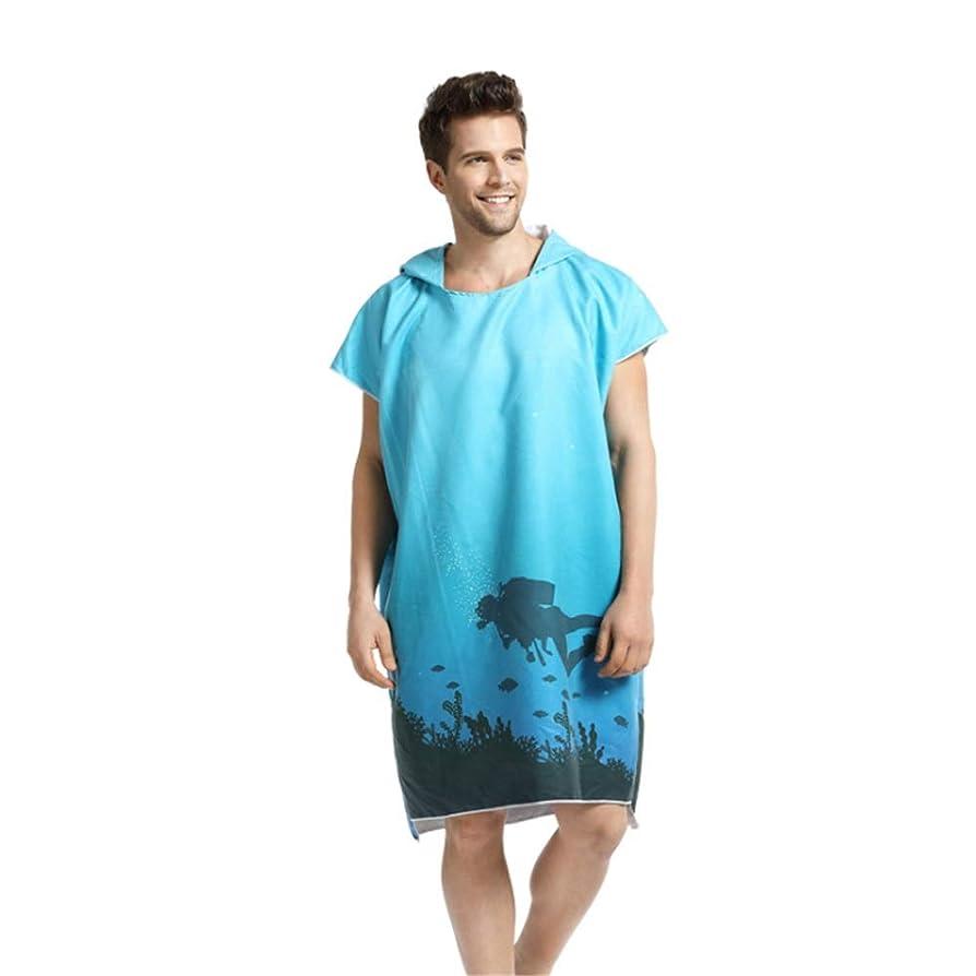 後方にラウズ適性ビーチチェンジングタオル ダイビングパターンフード付きサーフポンチョコンパクトサマービーチ隠すバスローブマイクロファイバー速乾性のあるビーチタオルメンズ長袖衣類ウェットスーツ交換するタオル水泳服ローブ付き半袖サンドサーフサーフィン用サンドプルーフ水泳キャンプ (色 : 青, サイズ : 80*110cm)