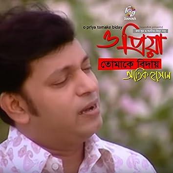O Priya Tomake Biday