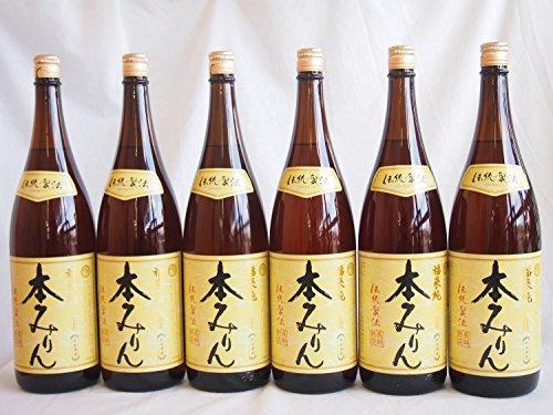 6本セット 白扇酒造 伝統製法熟成本みりんl(岐阜県) 1800ml×6本