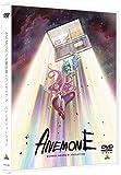 ANEMONE/交響詩篇エウレカセブン ハイエボリューション[DVD]