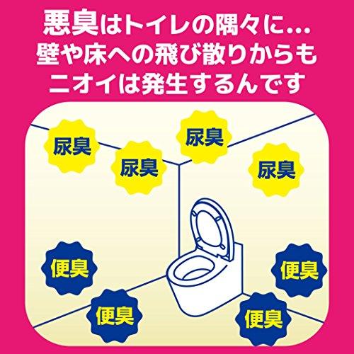 トイレのニオイがなくなるスプレートイレ用消臭剤200回分ポムポムプリン45mL