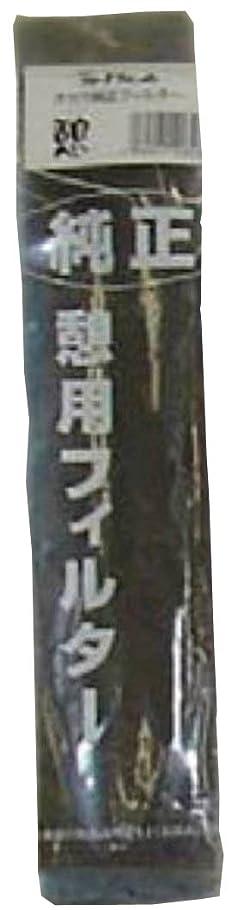 同様に素朴な積極的にタカラ ウォータークリーナー専用純正シングルフィルター 【憩R用】 日本製 TW-591-3F