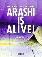 嵐5大ドームツアー写真集 ARASHI IS ALIVE! (CDなし) (MEN'S NON‐NO SPECIAL PHOTO BOOK)