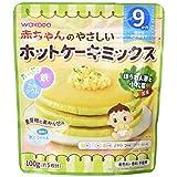 赤ちゃんのやさしいホットケーキミックス ほうれん草と小松菜×4個