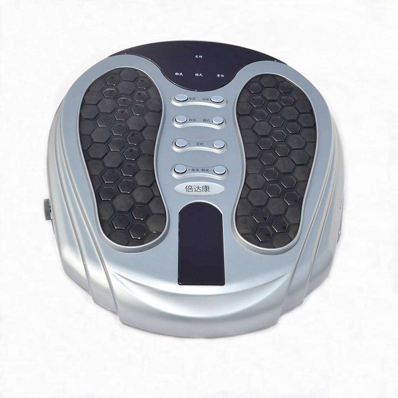 カカドゥ違反する法律調整可能 フットマッサージャーマシン、温度36?55℃、切り替え可能な熱、深練り、足の痛みを和らげるリモートコントロールフィートマッサージャー。 超薄型, silver