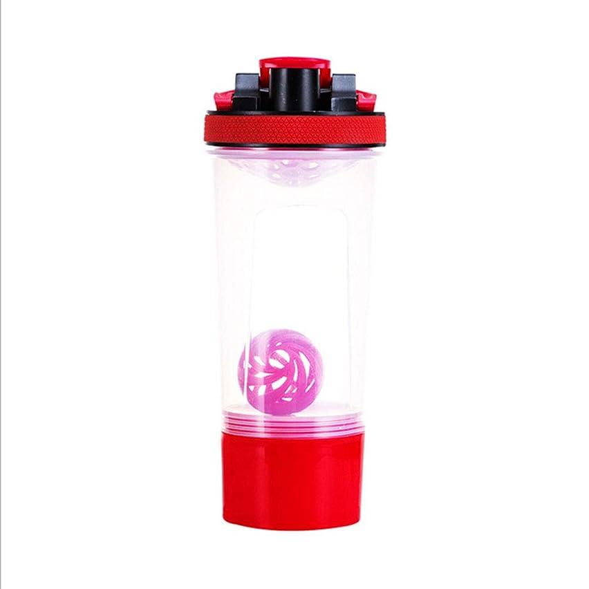たまに代替案地質学Quner プロテインシェイカー ボトル 水筒 700ml シェーカーボトル スポーツボトル 目盛り 3層 プラスチック フィットネス ダイエット コンテナ付き サプリケース