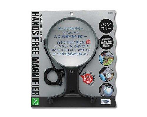 光 LED付拡大鏡 130�o 00874754-1 HE-06
