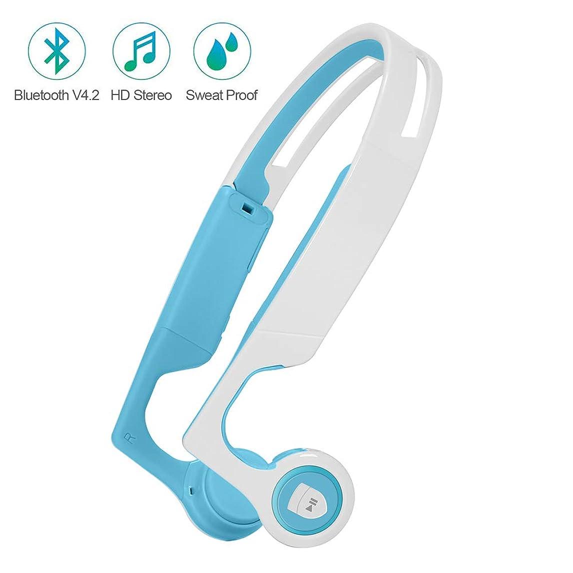 に対処するリベラル気味の悪い骨伝導ヘッドフォンワイヤレス Bluetooth サラウンドサウンドノイズリダクションマイクスポーツ防水と Sweatproof のアンドロイド/Ios の電話コンピューター