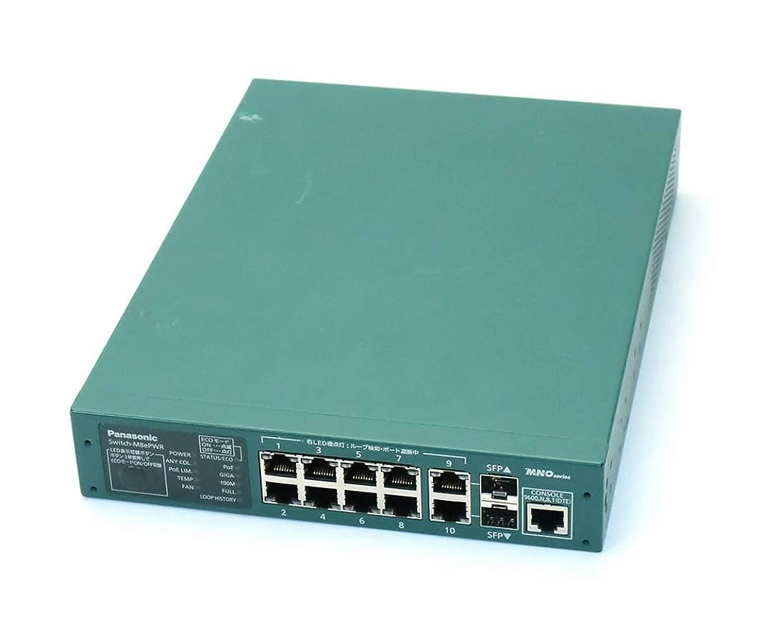 トーク正当な壁【中古】 Panasonic Switch-M8ePWR 8ポート100BASE-TX PoE給電対応 2ポート1000BASE-T(SFP兼用ポート) 1.0.1.29 設定初期化済