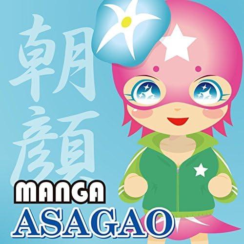 Manga Project