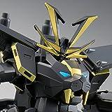 バンダイ HGBF 1/144 ガンダムドライオンIII(ドライ)