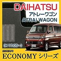 【ECONOMYシリーズ】DAIHATSU ダイハツ アトレーワゴン ATRAI WAGON フロアマット カーマット 自動車マット カーペット 車マット(H17.05~、S3#0S) グレー ab-da-atraiwagon-17s3-dukegr