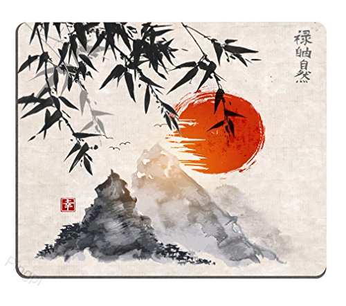 Pingpi Gaming Mouse Pad Custom,Japanese Bamboo Trees Sun and Mountains Mouse Pad 9.5 X 7.9 inches
