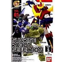 サンライズロボットセレクション Vol.1 全5種類コンプリートセット