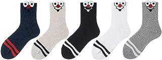 WZDSNDQDY Calcetines de algodón de Tubo para Hombre 5 Pares Ojos Grandes de Dibujos Animados Ropa Transpirable Calcetines de Baloncesto Callejero Calcetines Coloridos de Skate de Hip Hop