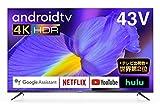TCL 43V型 4K対応液晶テレビ スマートテレビ(Android TV) ウルトラハイビジョン 外付けHDD録画対応(裏番組録画対応) ダブルチューナー Dolby Audio 43P8B