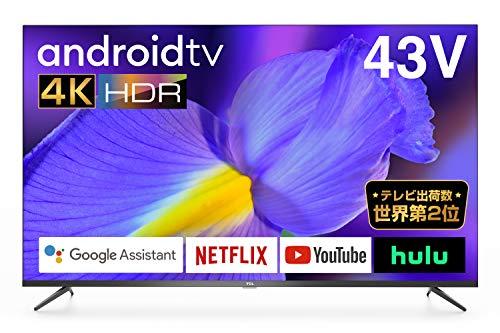 TCL 43V型 4K対応液晶テレビ スマートテレビ(Android TV) ウルトラハイビジョン 外付けHDD録画対応(裏番組...