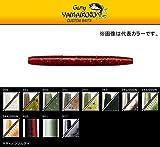 ゲーリーヤマモト(Gary YAMAMOTO) ルアー ヤマセンコー 3インチ 9B-10-900